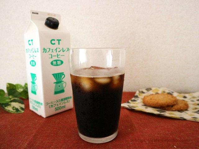 アイス イン コーヒー カフェ ノン