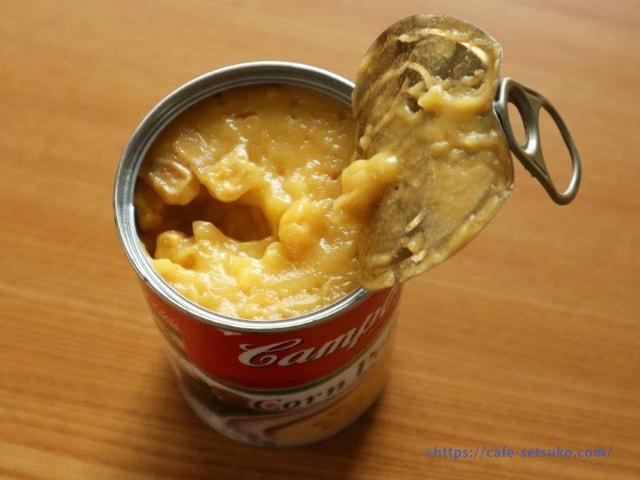 スープ アレンジ コーン