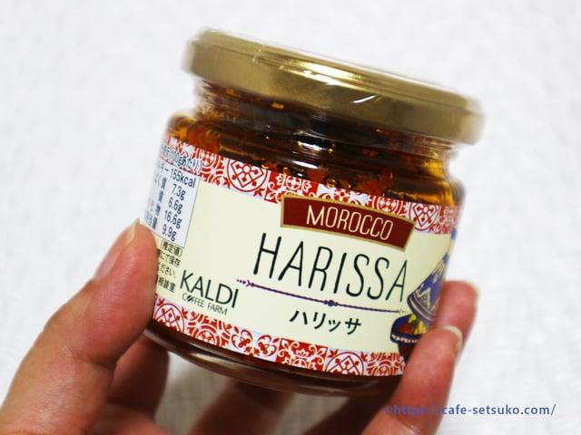 調味 料 ハリッサ
