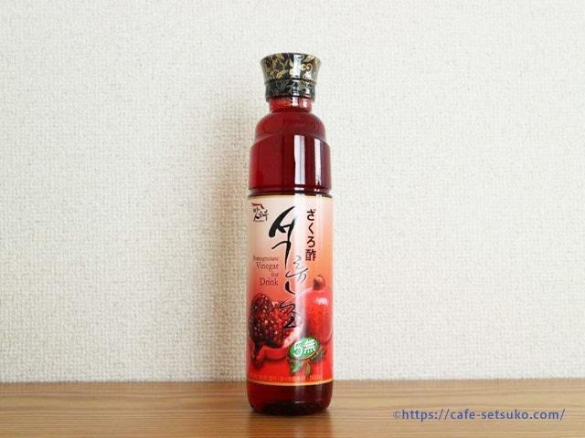 ザクロ 酢