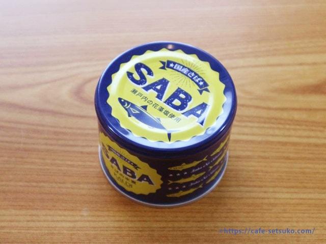 サバ缶 カルディ レシピ